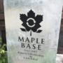 【秩父】話題のMAPLE BASE(メープルベース)」で新メニューを食べてきた…駐車場や定休日の情報も。